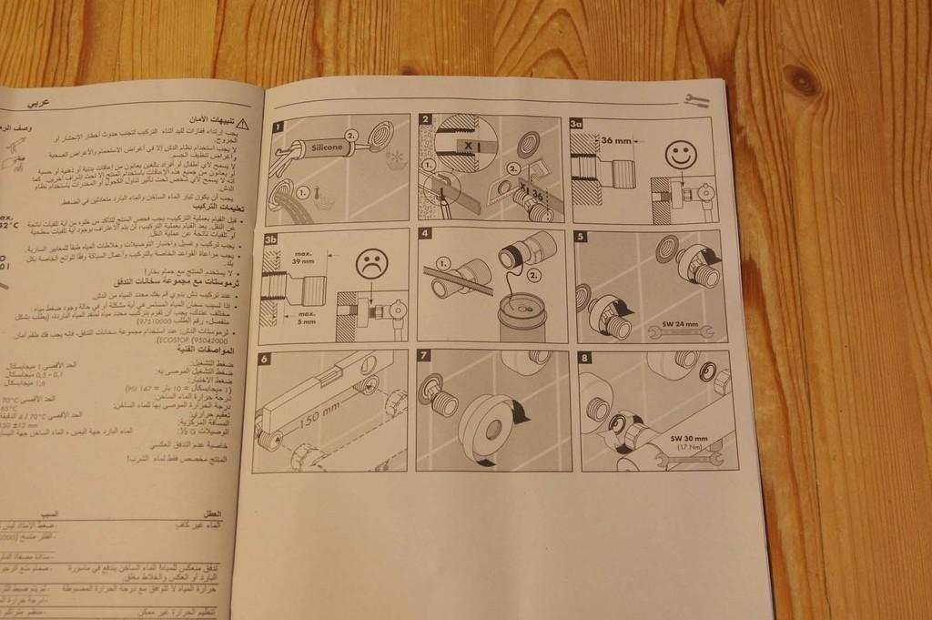 Schéma de montage (04) - Hansgrohe Ecostat 1001 CL