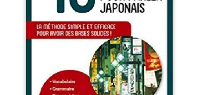 """Climaxe - Livre """"40 leçons pour parler japonais"""""""