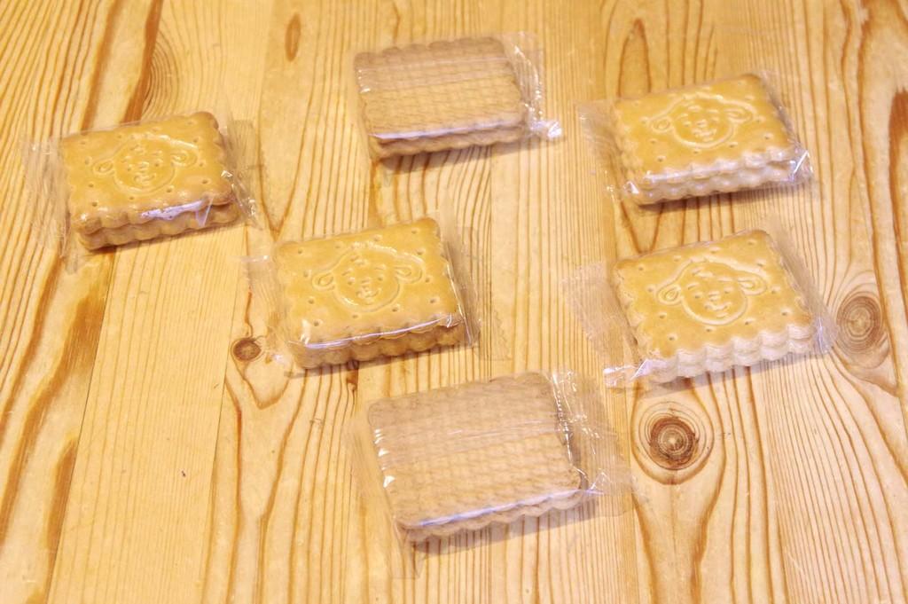 Blédina Mon 1er Petit Beurre - 8 lots de 2 biscuits par paquet