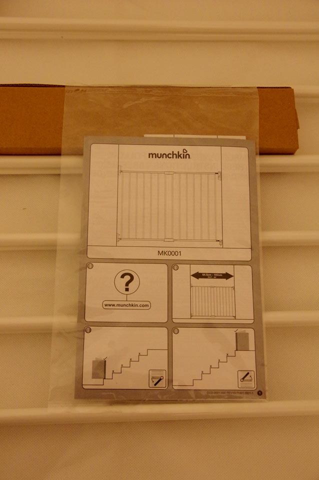 Schéma de montage de la barrière Munchkin